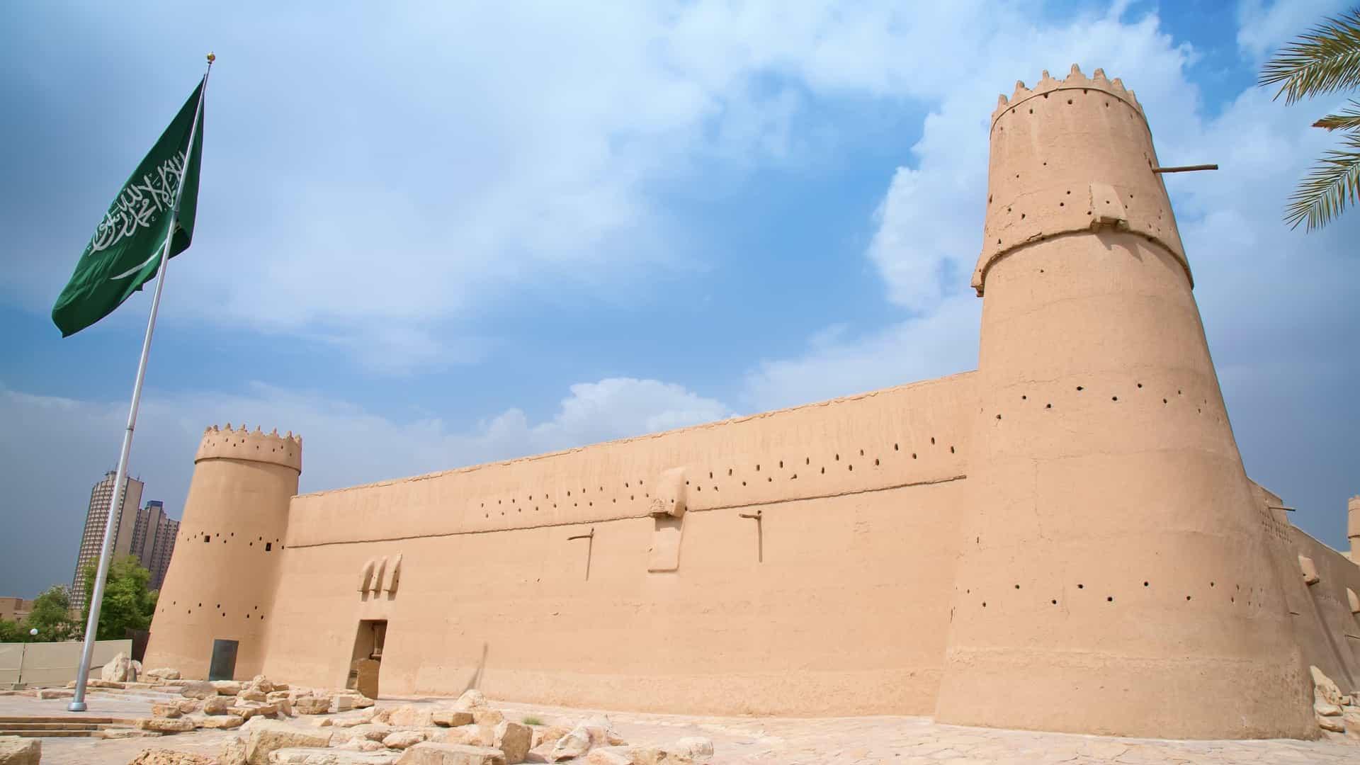 saudi-site-size-fhd